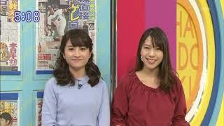 日比麻音子アナ 報道特集 Nスタ はやドキ! 『報道特集』『Nスタ』『は...