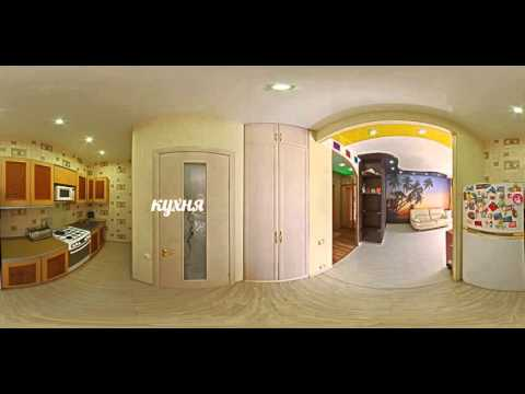 Видео 360 по квартире. Комсомольск-на-Амуре. пр.Мира 12. 2-х комнатная квартира