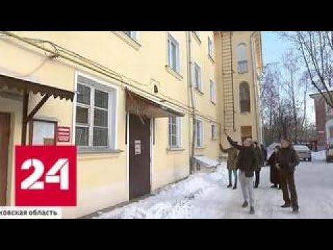Скандал в Мытищах: бизнесмен окопался в подвале – Россия 24