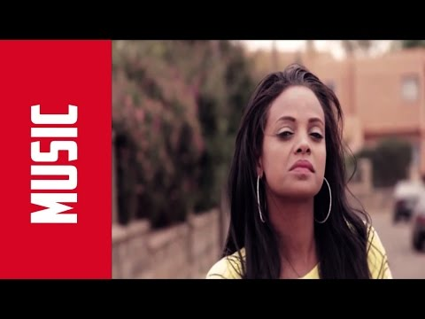 New 2016 Eritrean Music    Zefqeres - ዘፍቀረስ    (OFFICIAL) - Nehmia Zeray