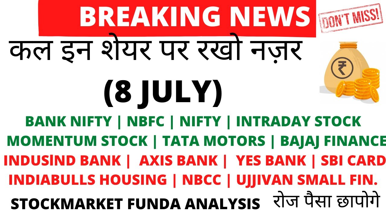 Momentum stock for 8 July | Bajaj finance | NBCC | AXIS BANK | UJJIVAN SMALL FINANCE BANK | YES BANK