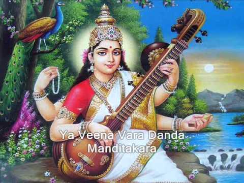 Saraswathi Shloka (Ya Kundendu Tushaara Haara Dhavalaa)
