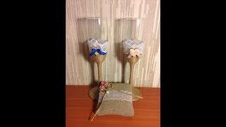 DIY Декорирование свадебного бокала в стиле