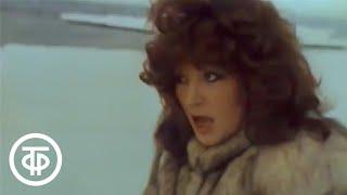 "Алла Пугачева ""Айсберг"" (1984)"