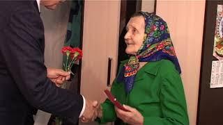 Ветераны Великой Отечественной войны принимают поздравления от главы Заречного