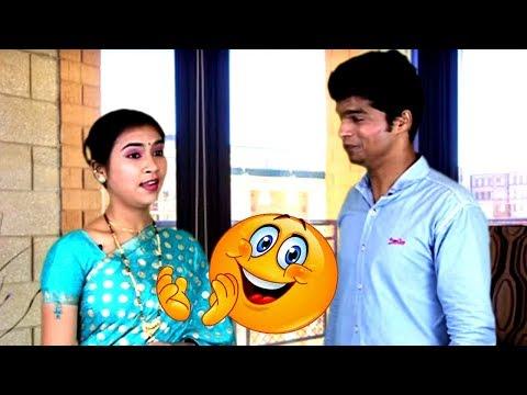 पत्नी का इंटरव्यू - Funny Husband | Hindi Latest Comedy Jokes thumbnail