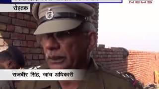 Haryana news -sho murder in rohtak