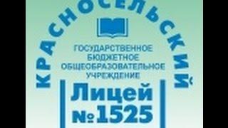 """Педсовет по теме """"Московская электронная школа"""""""