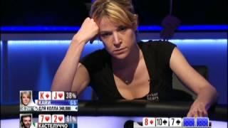 Европейский Покерный Тур 8. Монте-Карло. Главное событие. Эпизод 9/9