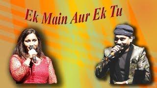 Ek Main Aur Ek Tu - Pramod Talawadekar, Komal Tendulkar