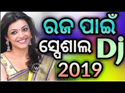 Rajaa Special Odia New Dj Songs Hard Bass Mix 2019