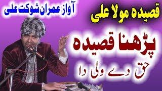 free mp3 songs download - New qasida parna qasida haq de