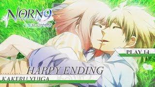 Welcome ◇ ✧ Happy Ending ✧ Koharu CV: Fujimura Ayumi Yuiga Kakeru CV Kaji Yuuki ↡↡ My Social ↡↡ Subscribe ➠ http://bit.ly/28RLYgu Twitter ...