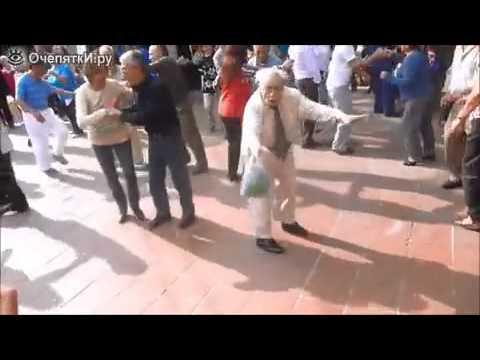 Видео дед жжет фото 590-989