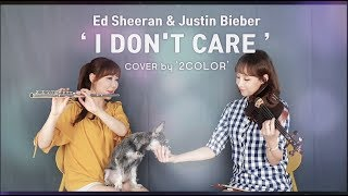 I Don't Care - Ed Sheeran & Justin Bieber by 2color ( With puppy Maxi )