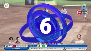 SAPDE VS GAURIPADA @ AMDAR CHASHAK 2019 | ERANJAD | BADLAPUR| DAY 3SA