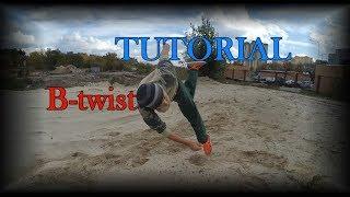 Обучение на би-твист | B-twist tutorial