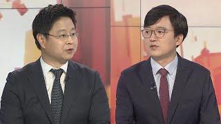 [토요와이드] '대장동 키맨' 남욱 녹음파일 일부 공개 / 연합뉴스TV (YonhapnewsTV)