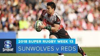 HIGHLIGHTS: 2018 Super Rugby Week 13: Sunwolves v Reds
