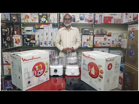 Moulinex Food Processor Review & Prices 2019 | Made In France | FX513125 & FX542110| Pakistan