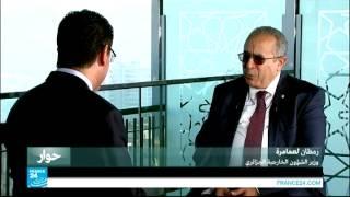 حوار مع رمضان لعمارة وزير الشؤون الخارجية الجزائري
