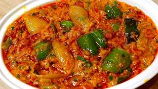 प्याज शिमला मिर्च की अनोखी आसान सब्जी सब उंगलिया चाटने पर मजबूर हो जाए Onion Capsicum Masala Recipe