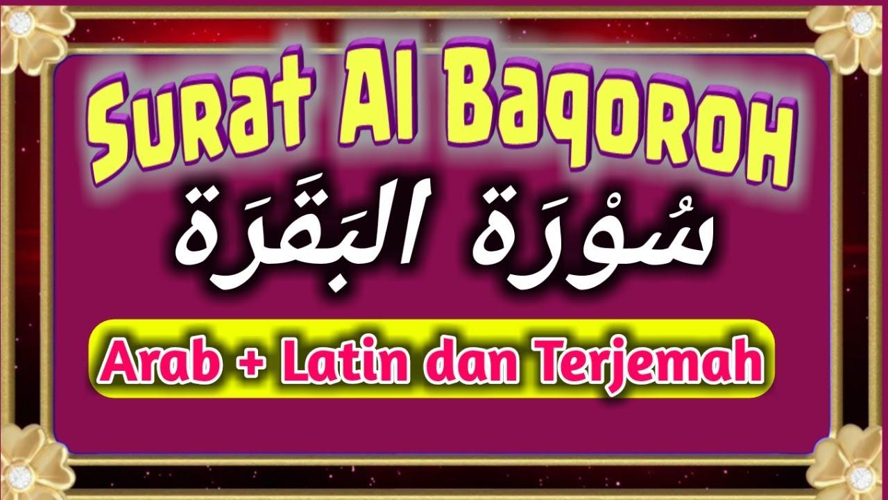 Surat Al Baqarah Arab Latin Dan Terjemah Youtube