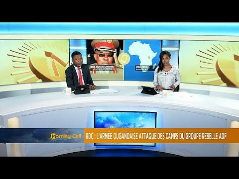 Ugandan army carries out attack against ADF terrorists in DRC [The Morning Call]