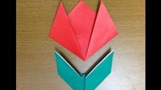 おりがみでのチューリップの折り方を載せています.