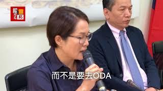 農漁民資金ODA thumbnail