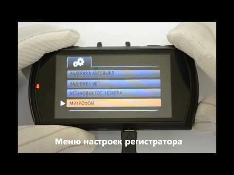 Видеорегистратор Prology iReg-7050