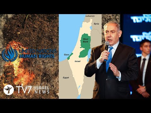 U.N. promotes Islamic-commissioned report against Israel in the West Bank - TV7 Israel News 13.02.20
