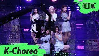 [K-Choreo] DIA(다이아) 직캠 'Hug U(감싸줄게요)' (DIA Choreography) l @…