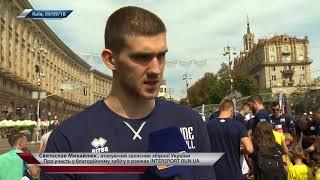 Святослав Михайлюк, свингмен сборной Украины. О благотворительном забеге в рамках INTERSPORT RUN UA