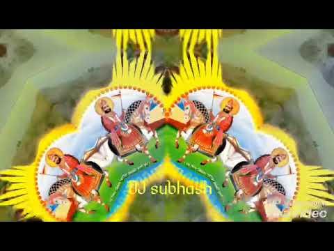 richpal Dhaliwal Hole hole khinche babo dor | new Baba Ramdev remix song |  DJ subhash Bikaner