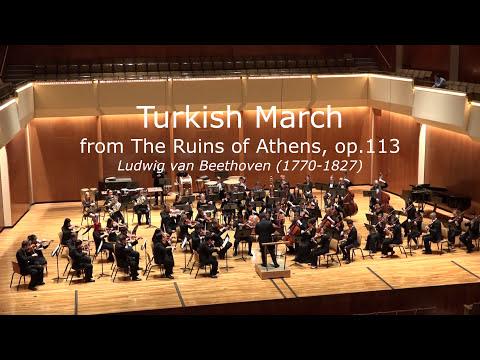 UIUC - Philharmonia Orchestra