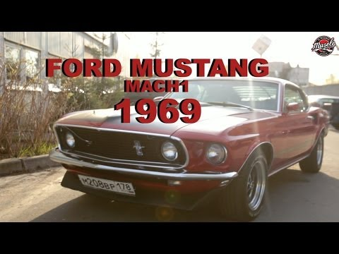 #MUSCLEGARAGE 69 (Ford Mustang 1969 Mach 1 обзор)