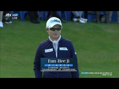 지은희, 2019  LPGA 개막전 우승
