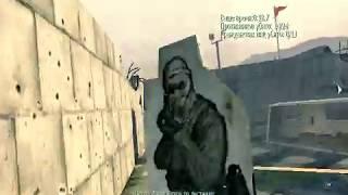 Прохожу обучение CoD: Modern Warfare 2 (плохое качество)