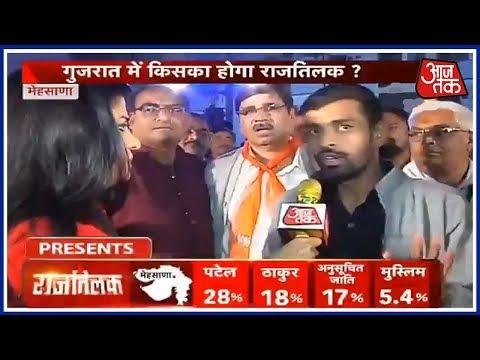 Rajtilak Live From Mehsana: Public's Reaction on Mani Shankar's 'Neech Aadmi' Statement