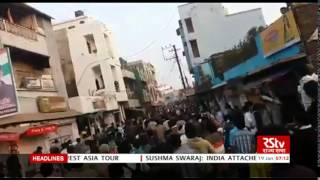 Hindi News Bulletin | हिंदी समाचार बुलेटिन – Jan 19, 2016 (7 am)