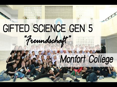 Gifted Science Gen5 l MYTH '55 l Montfort College