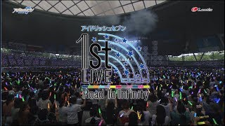 1st LIVE『Road To Infinity』から 2nd LIVE『REUNION』へ