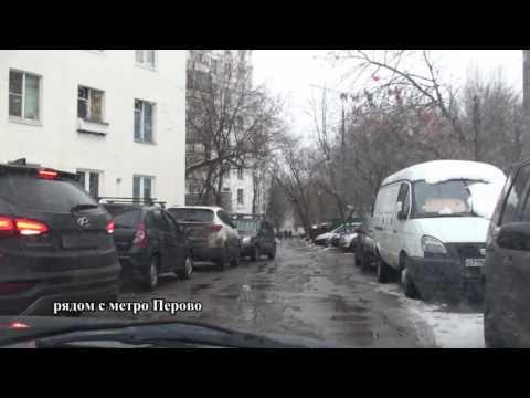Последствия введения платных парковок у метро Перово