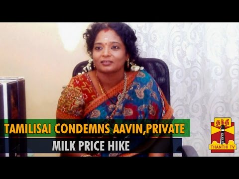 Tamilisai Soundararajan Condemns Aavin, Private Milk Price Hike - Thanthi TV