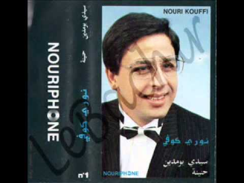 nouri koufi mp3 2012
