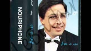 Nouri Koufi - Sidi Boumedien - Version Complète - Pochette Originale - YouTube.flv