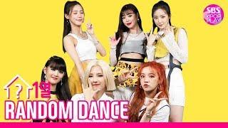 (Eng Sub)[1] RANDOM 1LINE DANCE () ((G)-IDLE) Uh-Oh... ..