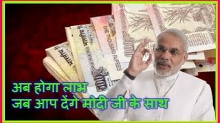 aaj tak live hindi news today banned inr rupees