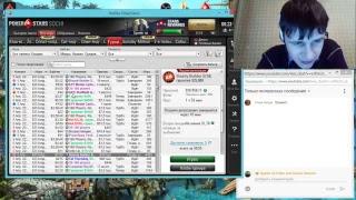 Покер онлайн  баунти вход 7.50 баксов